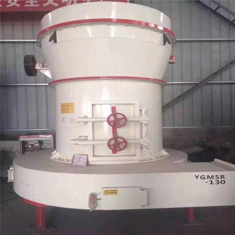 环保磨粉机陶瓷玻璃磨粉机大型立式高压磨粉碎石机