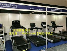 北京健身器材报价-18053401648同微信号