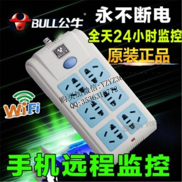 手机实时远程监控的wifi插排摄像机、家用排插摄像机