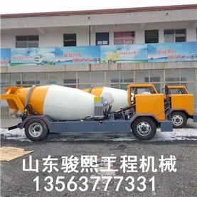 小型混凝土运输车搅拌罐车小型搅拌车矿洞隧道用搅拌车