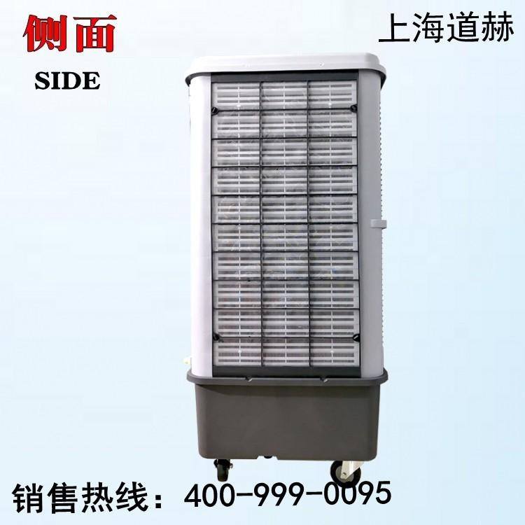 mfc18000移动式商用空调蒸发式冷风机户外降温设备