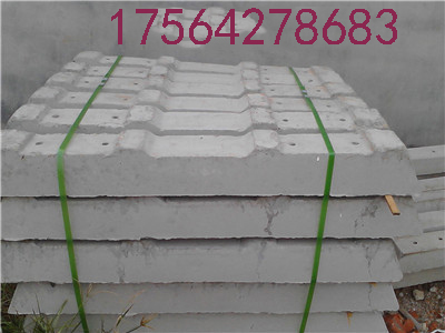 900轨距u型环固定水泥枕木