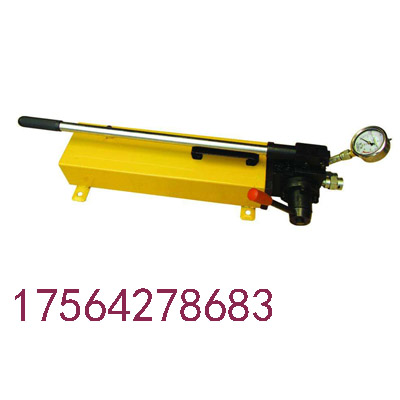 syb-2单向手动液压泵