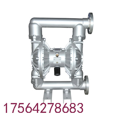 bqg150/02矿用气动隔膜泵