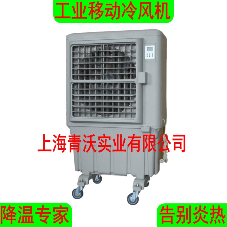 移动式冷风机湿帘冷风机空调kt-1e