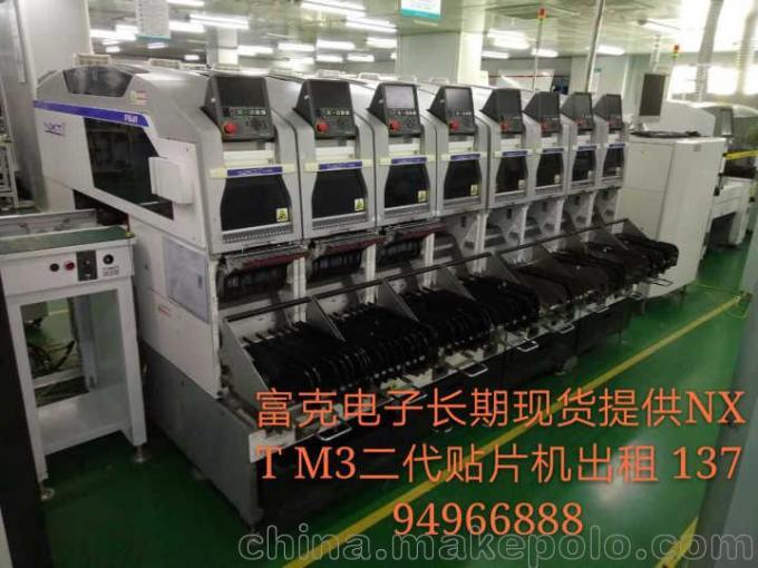 广东富士贴片机租赁出售二代nxtm3iim6ii高速贴片机