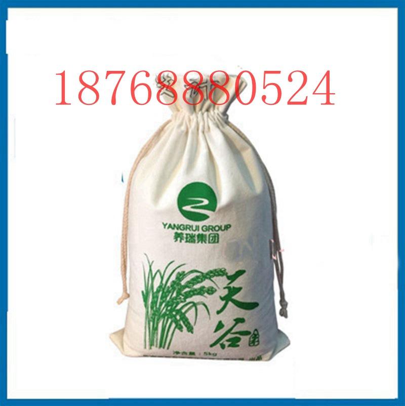 郑州定做10斤帆布大米袋厂家
