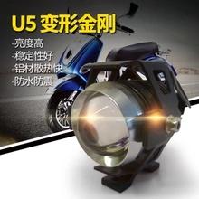 ap2400led汽车大灯雾灯专用恒流驱动ic
