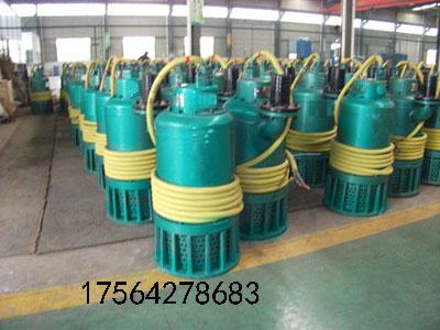 矿用电泵参数