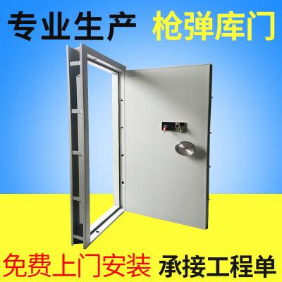 冷轧钢板不锈钢库门