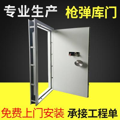 龙电兴业冷轧钢板整套门