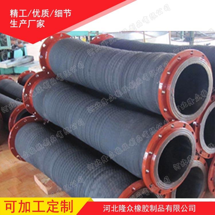 河北隆众生产供应大口径胶管