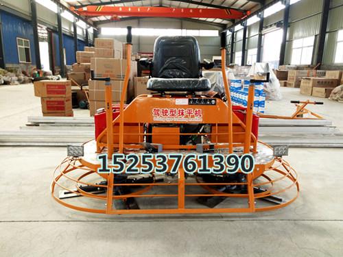 载人式路面磨光机质量管控的厂房地面收光机
