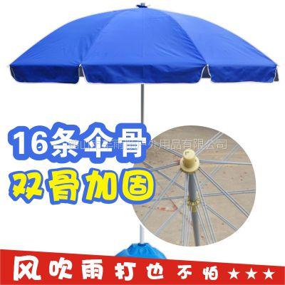 丰雨顺定制厂家批发56寸花园伞白城52寸直杆户外伞