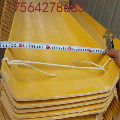 u型矿用塑料溜槽规格型号
