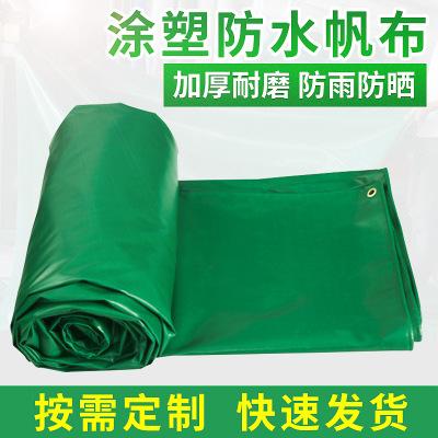 防水pvc涂塑帆布