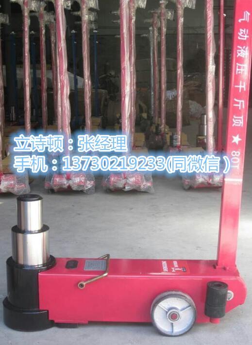 100吨气动液压千斤顶-大吨位卧式气动千斤顶厂家
