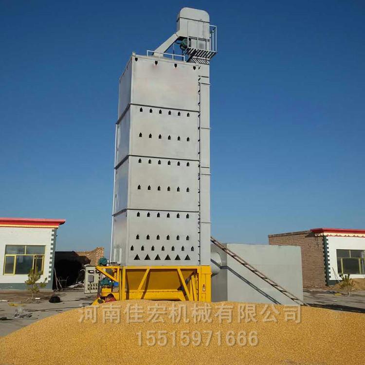 立式糧食大豆烘干機移動式玉米烘干塔