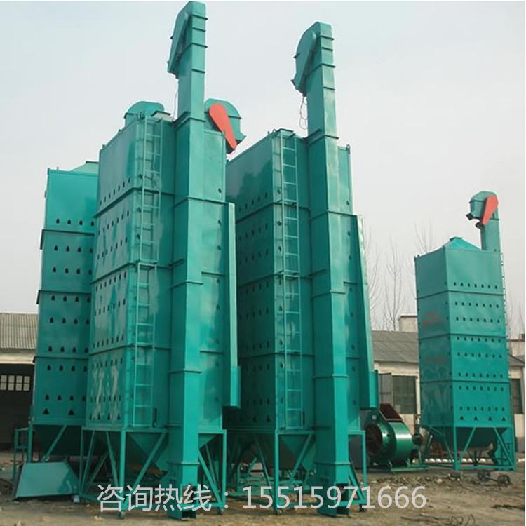 工业塔式烘干机环保高效大豆水稻烘干机