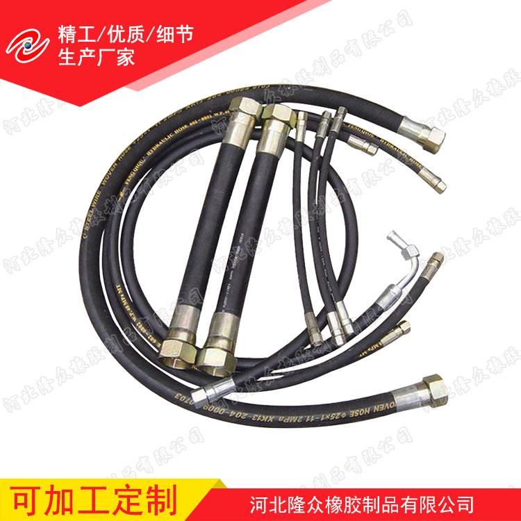 河北隆众生产厂家供应胶管总成高压胶管总成