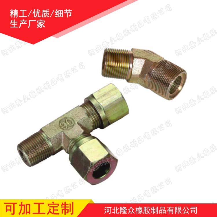 河北隆众生产厂家供应过渡?#27833;?#19981;锈钢?#27833;? title=