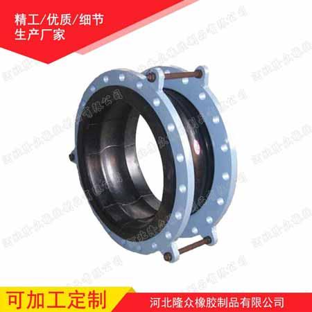 河北隆众生产厂家供应膨胀节橡胶软连?#30828;?#32441;补偿器