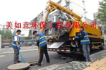 蘇州相城區望亭鎮下水道疏通不通不收費