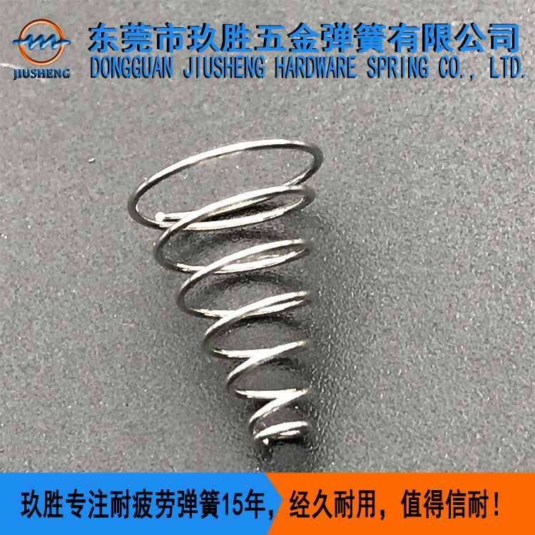 东莞专业电池弹簧供应厂家、玖胜五金弹簧有限公司、真实的弹簧生产
