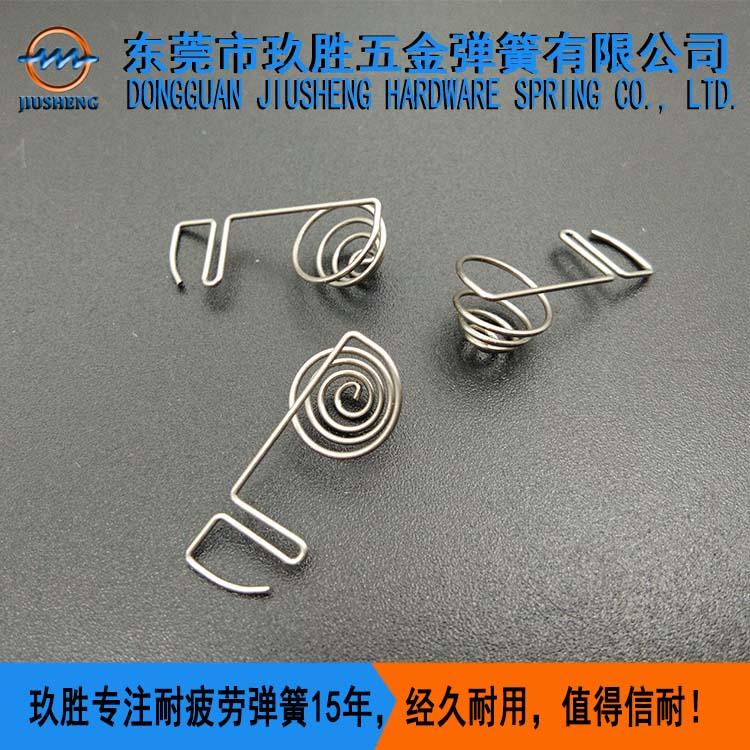电池弹簧厂商、正负极弹簧定制企业、各种电动玩具电池弹簧定制商