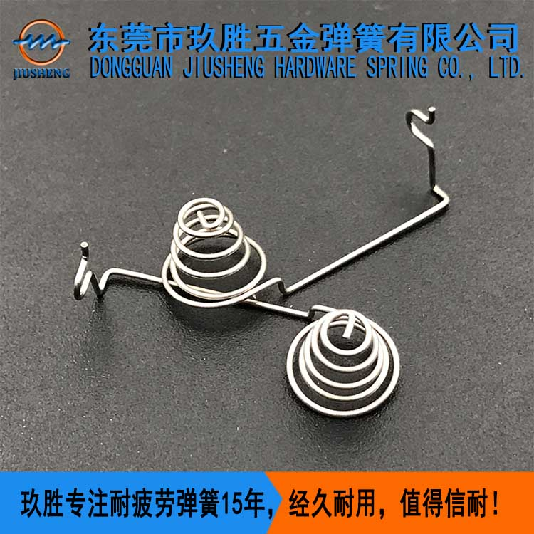东莞电池弹簧加工、电池弹簧生产、宝塔形弹簧价格、遥控器弹簧
