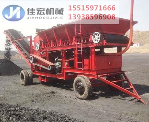 时产200吨移动式石子破碎机价格