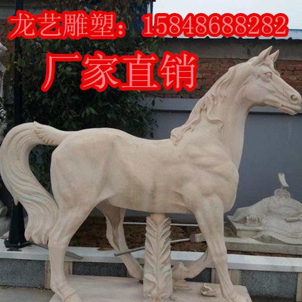 包头市龙艺园林景观雕塑有限公司2