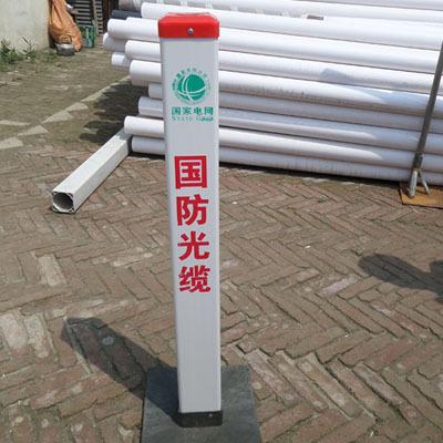 高压危险警示桩pvc安全警示桩