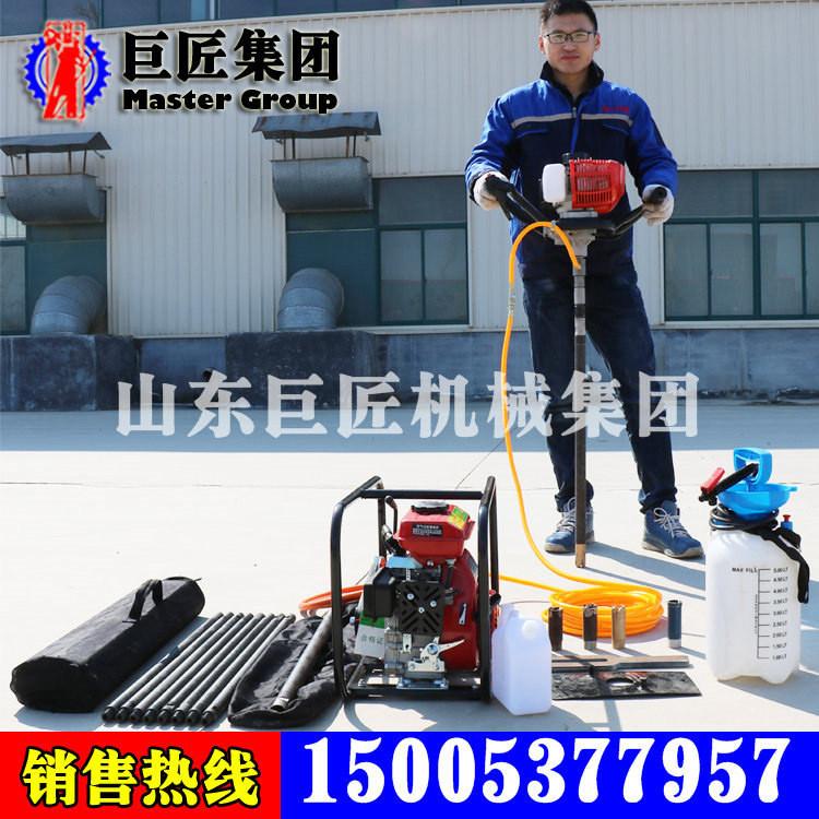 山东华巨单人背包岩芯钻机小型背包便捷式勘探取样钻机热销