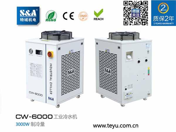 纺织机上要配双循环冷水机就选特域(sa)品牌