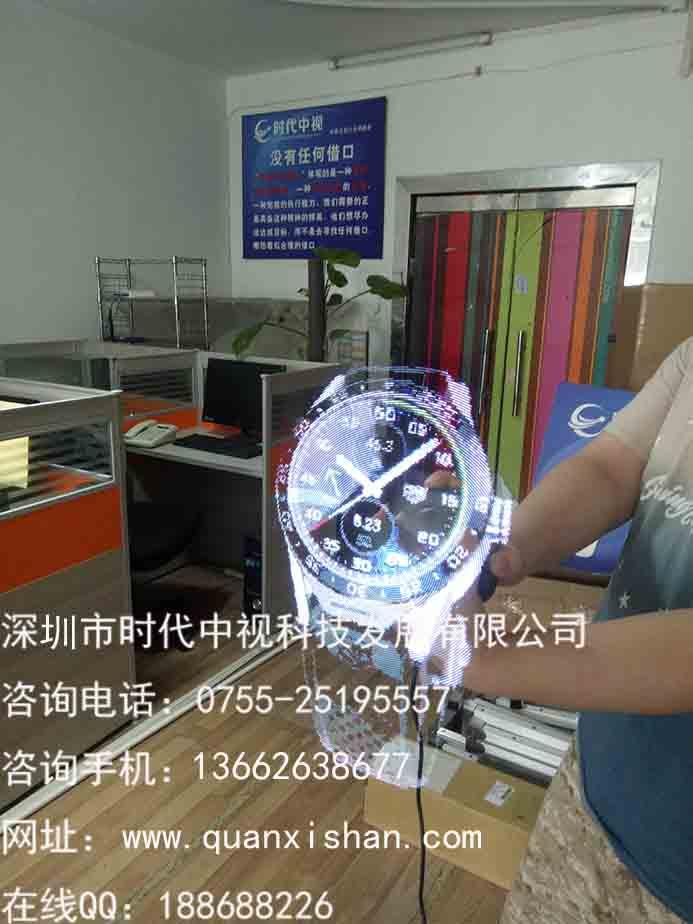 全息广告机、全息成像、led风扇全息、深圳全息风扇供应商