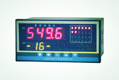 轩顼xmtj智能温度巡检仪