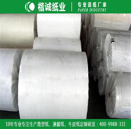 环保纸袋淋膜纸楷诚光氧淋膜纸厂家