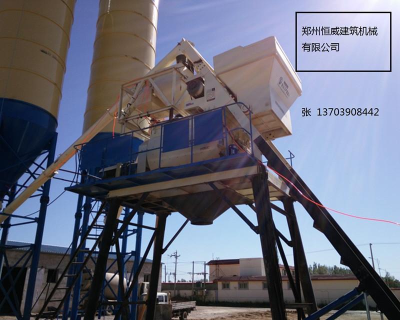 郑州恒威建筑机械有限公司