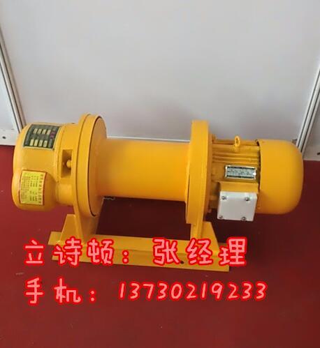 同升同降卷杨机-黄色卷扬机-三相电-380v工厂工地卷扬机