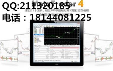 出售mt4服务器二元期权平台搭建出租