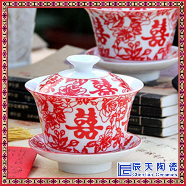 红釉喜字盖碗新人敬茶碗定制青花描金大号盖碗