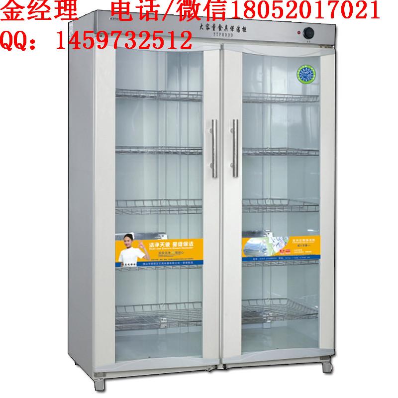 亿高ytp800b消毒柜