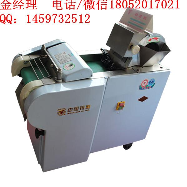 银鹰yqc-qj660切菜机
