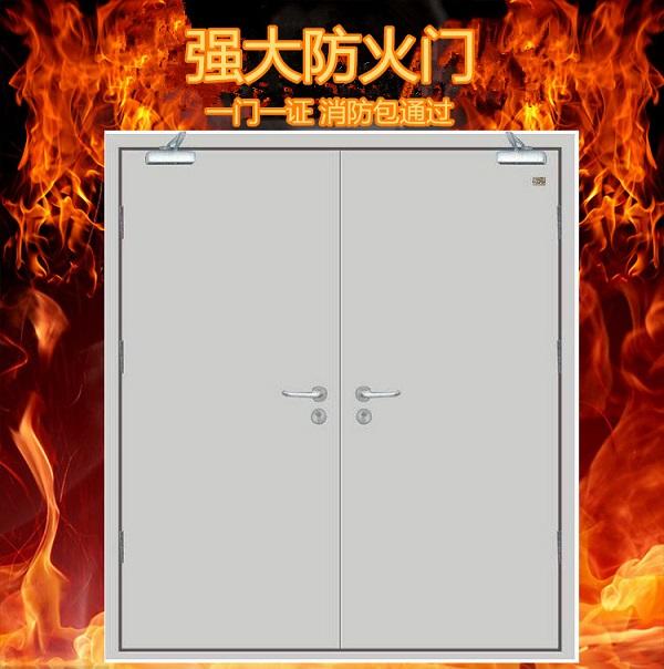 永城钢质防火门-木质防火门工厂