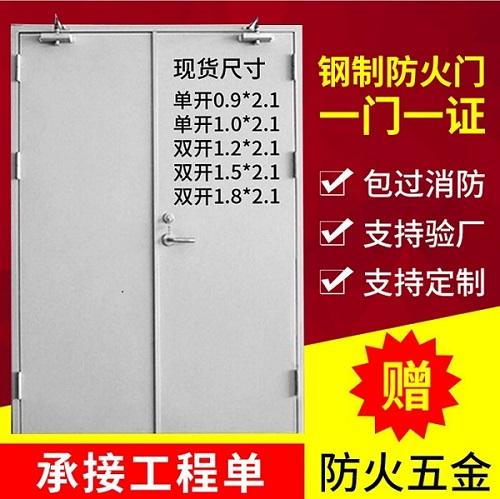 商水钢质防火门-木质防火门工厂
