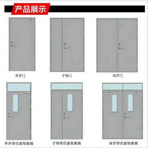 西华钢质防火门-木质防火门工厂