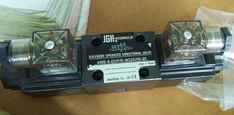 比例电磁阀4we-6-pof/e-w220-20台湾jgh久冈电磁阀