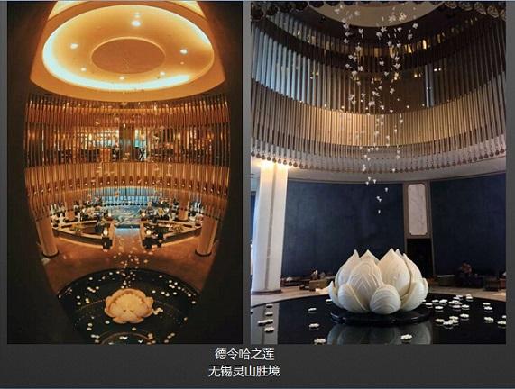 酒店装置艺术设计家具纹样的发展及应用