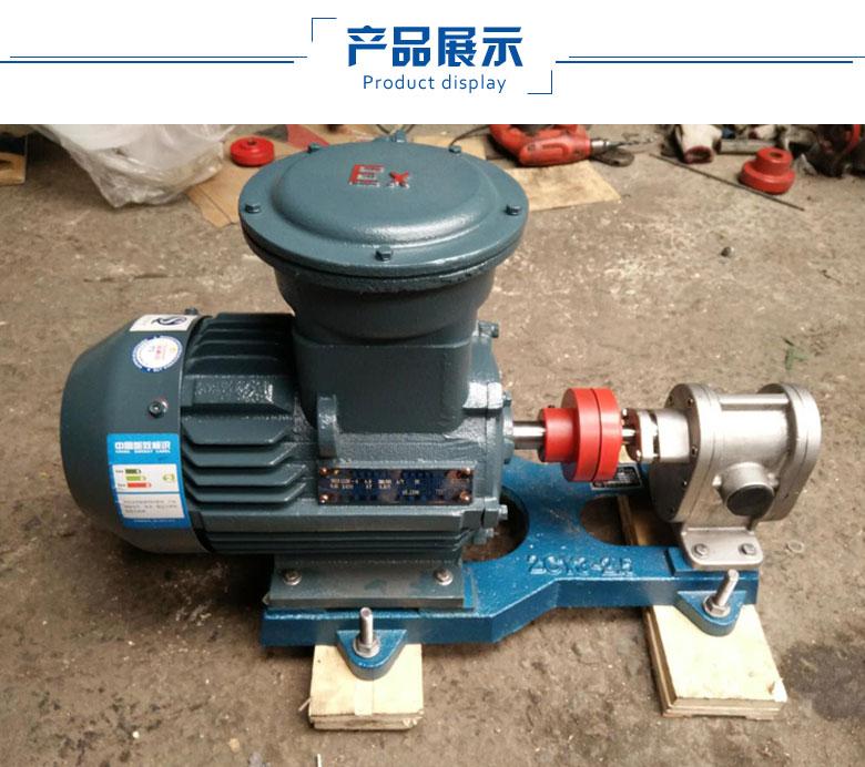 供应2cy高压齿轮泵-厂家直销-余工泵业